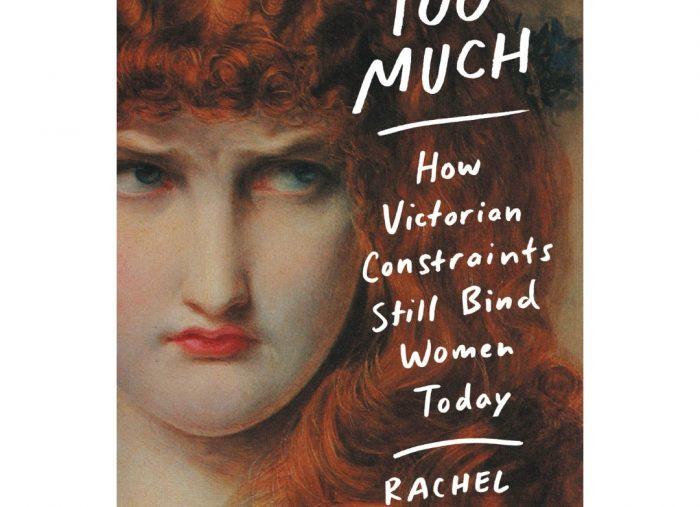 TOO MUCH by Rachel Vorona Cote