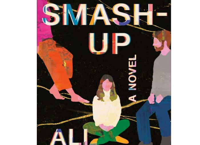 The Smash-Up with Ali Benjamin and Amy Bloom